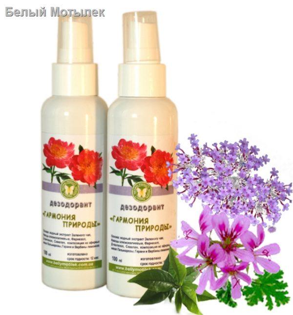Натуральные дезодоранты и body mist